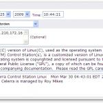 پیکربندی NTP در یک EMC Control Station