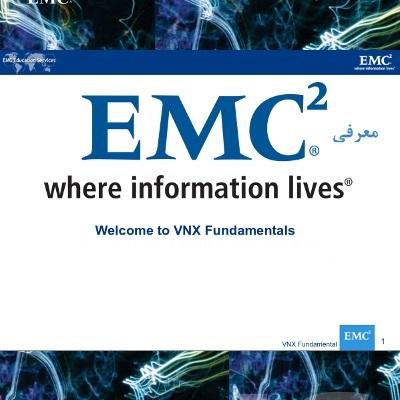 دوره آموزشی EMC VNX Fundamentals