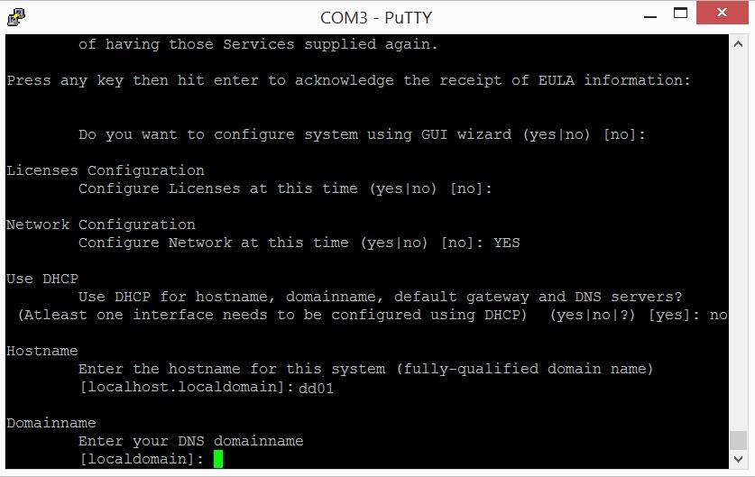 نصب و پیکربندی اولیه EMC Data Domain